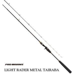 鯛ラバロッド プロマリン ライトレーダー メタルタイラバ  真鯛 根魚   手感度・目感度・食い込み...