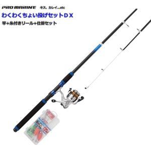 プロマリン わくわくチョイ投げセットDX 240 (サビキ ちょい投げセット) (セール対象商品) tsuribitokan-masuda