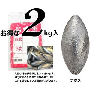 チドリ鉛 ナツメオモリ 徳用 2kg入 18号 (セール対象商品)|tsuribitokan-masuda