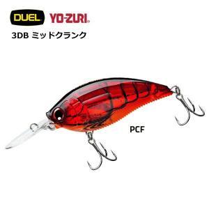 (数量限定セール) ヨーヅリ デュエル 3DB ミッドクランク R1106 04 PCF (メール便可)