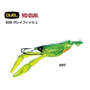 (数量限定セール) ヨーヅリ デュエル 3DB クレイフィッシュ R1109 05 PPT (メール便可)