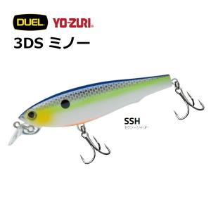 (数量限定セール) ヨーヅリ デュエル 3DS ミノー 70SP F1135 09 SSH (メール便可)