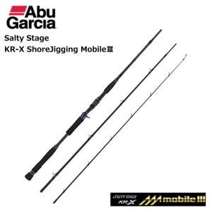 アブガルシア ソルティステージ KR-X ショアジギング モバイル3 AbuGarcia Salty...
