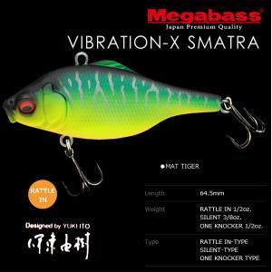 メガバス バイブレーション-X スマトラ ラトルイン MAT...