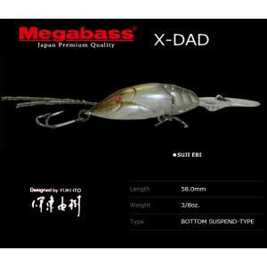メガバス X-DAD SUJI EBI / メガバスルアー ...