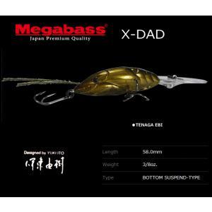 メガバス X-DAD TENAGA EBI / メガバスルア...