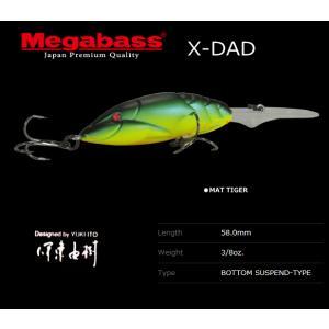 メガバス X-DAD MAT TIGER / メガバスルアー (メール便可)