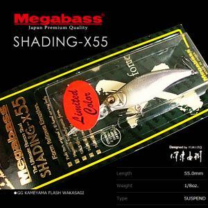 メガバス シャッディング-X55 GG KAMEYAMA F...