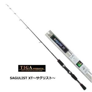 TIGA (ティガ) サグリスト XT SP90 / スピニング / 穴釣り / 際釣り / 波止 / SALE10|tsuribitokan