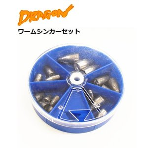 マルシン漁具 ドラゴン ワームシンカーセット / SALE|tsuribitokan