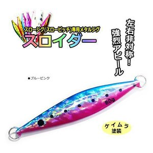 マルシン漁具 スロイダー 200g ブルーピンク / SALE (メール便可) tsuribitokan