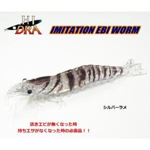 マルシン漁具 イミテーションエビワーム 3インチ シルバーラメ / SALE (メール便可) tsuribitokan