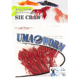 マルシン漁具 ロックフィッシュ用ワーム UMA-worm SIE CRAW 60mm レッドボルドー / SALE (メール便可) tsuribitokan