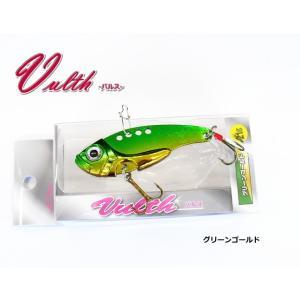 マルシン漁具 メタルバイブ バルス (12g グリーンゴールド) / ルアー / SALE (メール便可) tsuribitokan