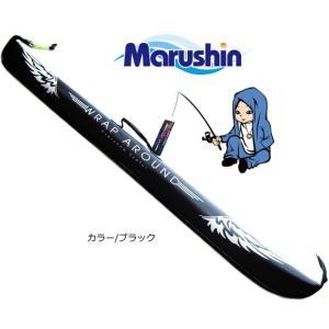マルシン漁具 EVA ロッドケース 150cm ブラック / SALE|tsuribitokan