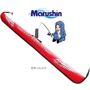 マルシン漁具 EVA ロッドケース 150cm レッド / SALE|tsuribitokan