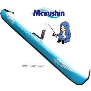 マルシン漁具 EVA ロッドケース 150cm スカイブルー / SALE|tsuribitokan