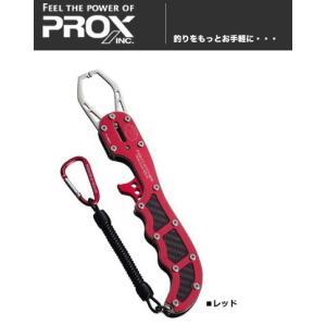 プロックス フィッシュキャッチャーロング PX880R/PX880G/PX880B|tsuribitokan