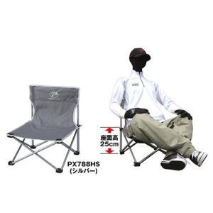 プロックス (PROX) あぐらイス 座面ちょい高 PX788HS  立ち座りが楽な『座面ちょい高』...