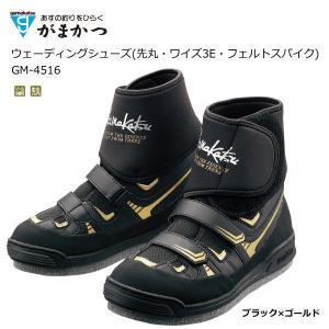 がまかつ ウェーディングシューズ 先丸・ワイズ3E・フェルトスパイク GM-4516 ブラック×ゴールド M  (お取り寄せ商品) (送料無料)|tsuribitokan