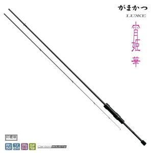 がまかつ ラグゼ 宵姫 (よいひめ) 華 S74L-solid / アジングロッド|tsuribitokan