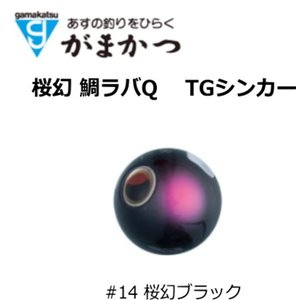 がまかつ (Gamakatsu) LUXXE 桜幻(おうげん) 鯛ラバーQ TG(タングステン) シ...