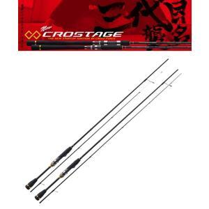 メジャークラフト クロステージ メバルモデル CRX-S702UL  / メバリングロッド [お取り寄せ商品]|tsuribitokan