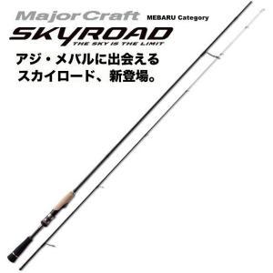 メジャークラフト スカイロード SKR-S732M / アジング メバリング ロッド|tsuribitokan