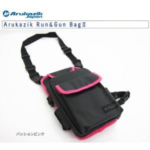 アルカジックジャパン ラン&ガンバッグ2 パッションピンク