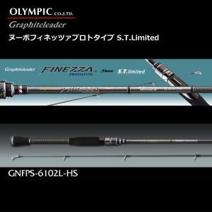 オリムピック グラファイトリーダー ヌーボフィネッツァプロトタイプ S.T.Limited GNFPS-6102L-HS / アジング メバリング ロッド|tsuribitokan
