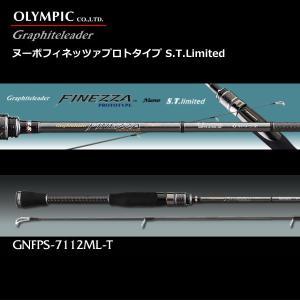 オリムピック グラファイトリーダー ヌーボフィネッツァプロトタイプ S.T.Limited GNFPS-7112ML-T / アジング メバリング ロッド|tsuribitokan