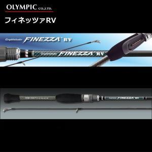 オリムピック グラファイトリーダー フィネッツァRV GOFRS-762UL-T / アジング メバリング ロッド|tsuribitokan