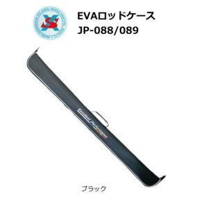 エクセル EVAロッドケース JP-089 ブラック 145cm / SALE10|tsuribitokan