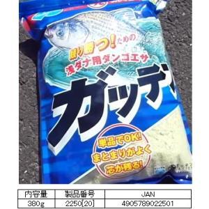 マルキュー  ガッテン 1箱 (20袋入り)   / ヘラブナ (お取り寄せ商品) (表示金額+送料...
