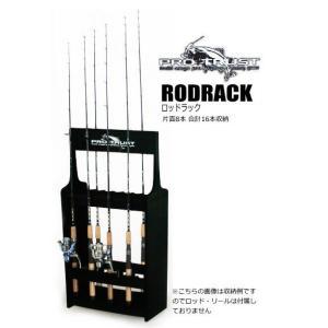 プロトラスト ロッドラック / SALE tsuribitokan