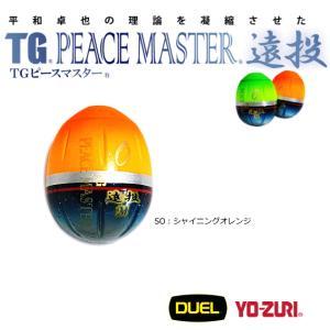デュエル TGピースマスター 遠投 Mサイズ 2B/SO (...