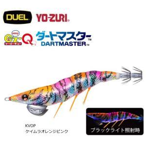デュエル EZ-Q ダートマスター 3.5号 A1722-KVOP ケイムラオレンジピンク|tsuribitokan