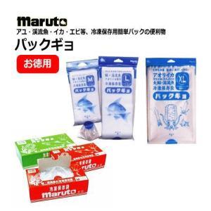 マルト パックギョ お徳用 Mサイズ 200枚入|tsuribitokan