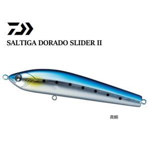 ダイワ ソルティガ ドラドスライダー2 190F 真鰯 / ルアー tsuribitokan
