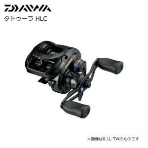 ダイワ タトゥーラ HLC 7.3L-TW 左ハンドル...