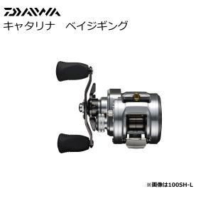 ダイワ 15 キャタリナ ベイジギング 100H-L 左ハンドル  (お取り寄せ商品) (送料無料)|tsuribitokan