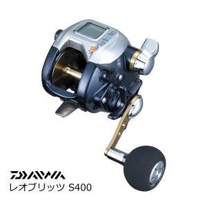ダイワ レオブリッツ S400 (送料無料)|tsuribitokan