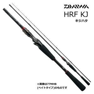 ロックフィッシュロッド ダイワ HRF KJ キジハタ 85MS|tsuribitokan