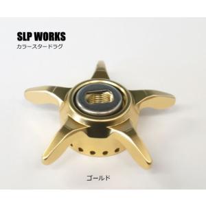 ダイワ SLPW カラースタードラグ 右ハンドル用 ゴールド  [お取り寄せ商品] tsuribitokan