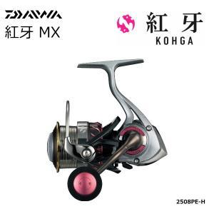 ダイワ 紅牙 MX 2508PE-H  [お取り寄せ商品]|tsuribitokan