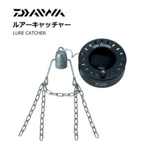 ダイワ DAIWA ルアーキャッチャー ヘビーウエイト より深場から、より簡単にルアーを回収可能に!...