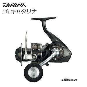 ダイワ 16 キャタリナ 5000H
