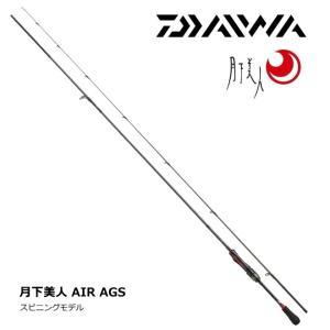 ダイワ 月下美人 AIR AGS 75L / アジング メバリング ロッド|tsuribitokan