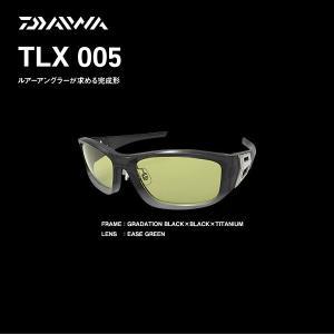 ダイワ TLX005 イーズグリーン / タレックス TALEX偏光グラス  [お取り寄せ商品]|tsuribitokan