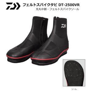 ダイワ フェルトスパイクタビ DT-2500VR LL(26.0〜27.0) / 鮎タビ 鮎友釣り用品|tsuribitokan